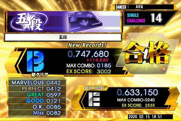 DanceDanceRevolution A20 SP五段 747680