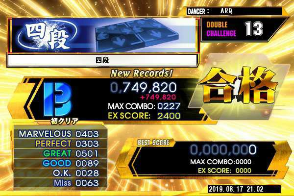 DanceDanceRevolution A20 DP四段 749820